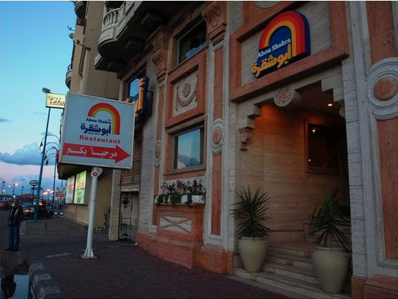 best restaurant in cairo